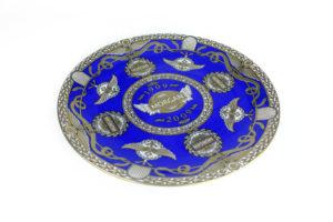 Centenary Plate-0